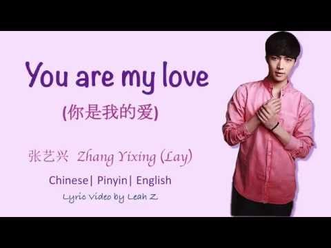 You are my love 你是我的爱 Zhang Yixing 张艺兴 Lay Lyrics (Chi/Pinyin/Eng)
