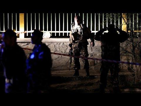 Suicide bombing in Kabul, Afghanistan leaves 11 dead, 25 injured