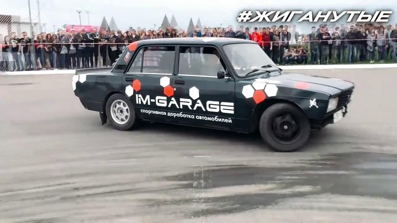 Дрифт на Жиге, автомобильный фестиваль в Пензе #Жиганутые