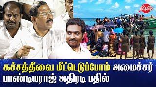 Pandiarajan answer about regain katchatheevu and vijayasethupathi muralitharan biopic 800 movie