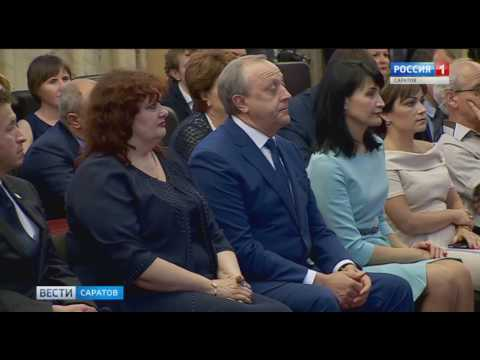 знакомства саратов 29