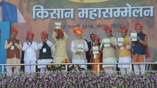 PM Modi addresses Kisan Kalyan Mela at Sehore & releases guidelines for PMFBY