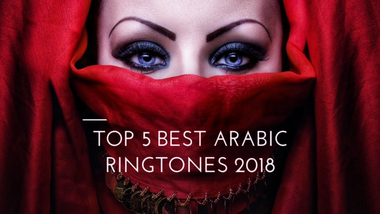 arabic song ringtone download 2018