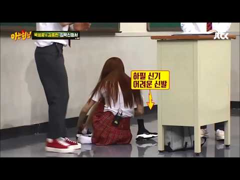 HyunA cute change sneaker =