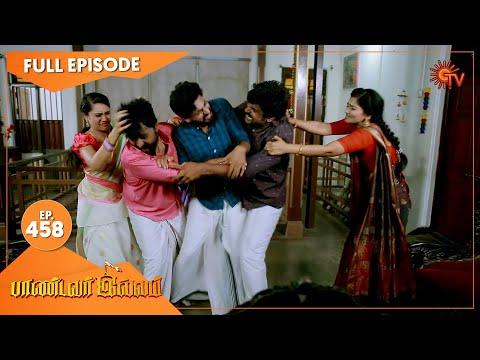Pandavar Illam - Ep 458   28 May 2021   Sun TV Serial   Tamil Serial