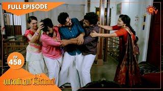Pandavar Illam - Ep 458 | 28 May 2021 | Sun TV Serial | Tamil Serial