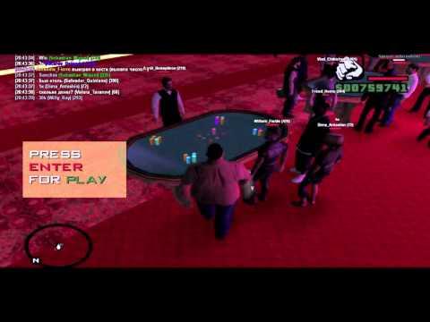 (SAMP).Использование всех багов в казино,ЭПИК ИГРЫ НА 1.000.000$.Diamond Role Play.
