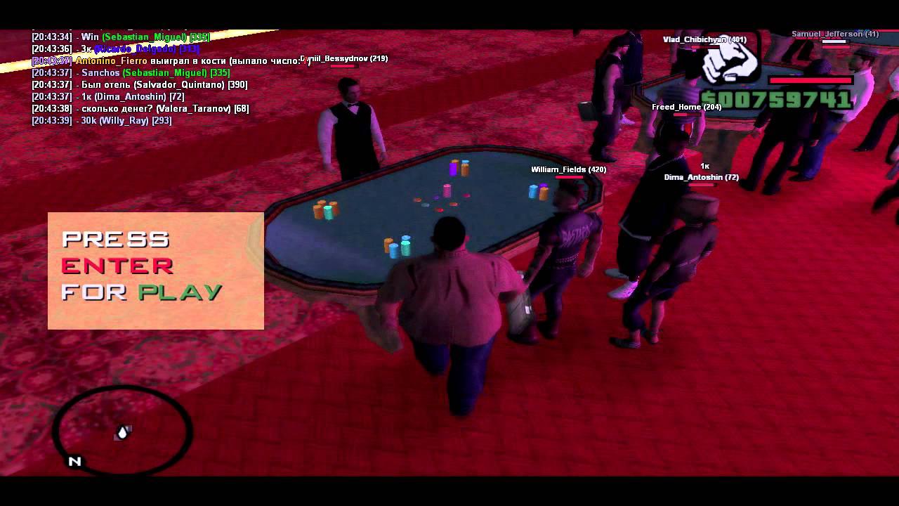 Как играть в сампе казино джеймс бонд казино рояль девушка