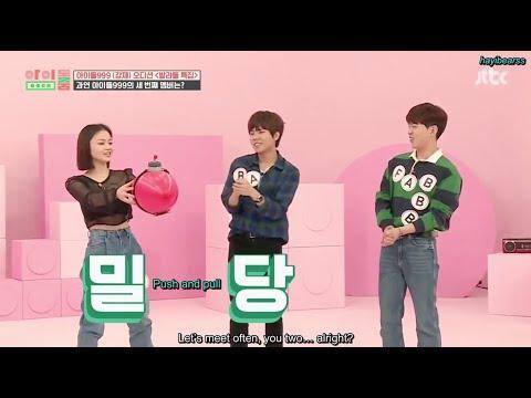 [ENG SUB] 190611 Idol Room EP 54 Lee Hi, Jung Seung Hwan, and Paul Kim