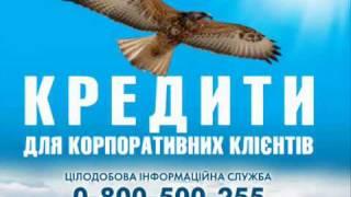 kredit_MTB_480x360_.avi(МОРСКОЙ ТРАНСПОРТНЫЙ БАНК начинает кредитование юридических лиц и предлагает следующие программы 1.Финан..., 2010-04-30T09:33:09.000Z)
