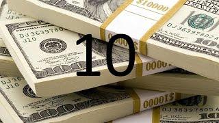 10 ყველაზე ძვირი ნივთი მსოფლიოში