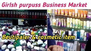 Beauty parlor & Cosmetic item Wholesale Market !! Girlsh Business purpuss Market