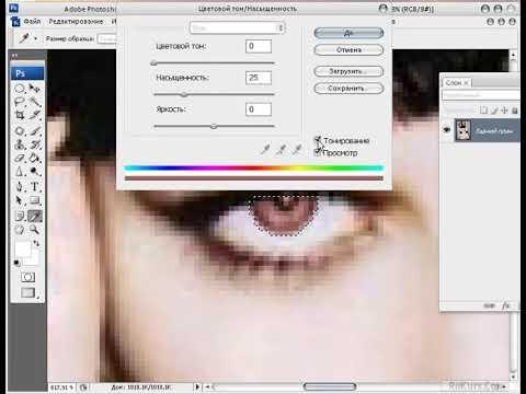 Видео уроки Фотошоп Adobe Photoshop Пчелов Вячеслав цвет глаз