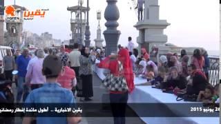 يقين   أطول مائدة إفطار رمضانية فى العالم بالإسكندرية و تدخل موسوعة جينس