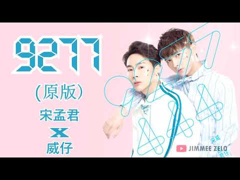 9277  CHINESE SONG [[by:JIMMEE ZELO]]
