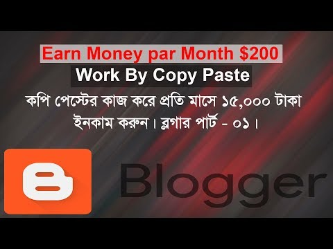 Copy Paste Jobs Online Earn Monthly $200 & Create FREE Website  Blogger Part   01