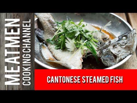 Cantonese Steamed Fish - 粤式蒸鱼