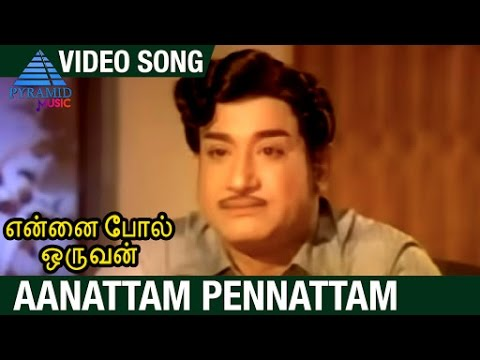 old tamil movies songs free download