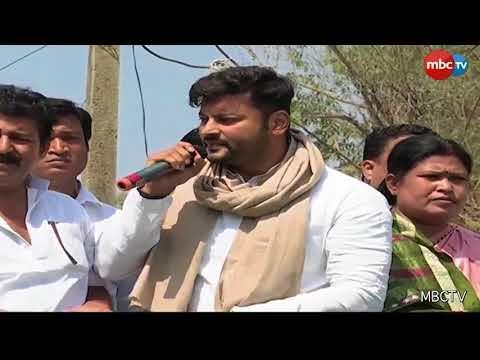 Campaign By Cine-Artists In Bijepur || MBCTV
