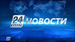 Выпуск новостей 12:00 от 16.04.2018