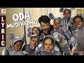 Monster - Oda Mudiyadhu Lyric | SJ Suryah, Priya BhavaniShankar, Justin Prabhakaran, Nelson