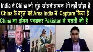NRI, MODI, China & Kashmir | Pakistan India News Online|Pak media on India latest|Pak media on  MODI