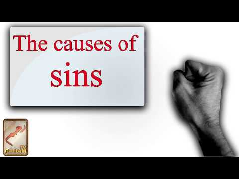 The causes of  sins | Raham Tv