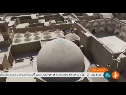 Iran Darbid village, Yazd county, Tourist attractions جاذبه هاي گردشگري روستاي دربيد يزد ايران