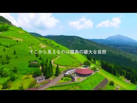 霧島 神話の里公園 - YouTube
