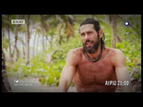 alterinfo.gr - Survivor trailer 6/4