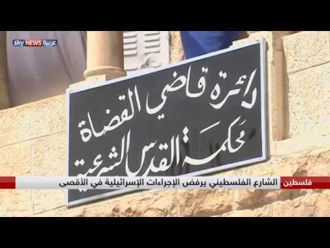 القيادة الفلسطينية تشكل لجنة لبحث وضع الأقصى  - نشر قبل 4 ساعة