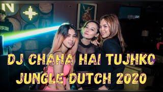 Download Lagu DJ INDIA ~ CHAHA HAI TUJHKO ~ JUNGLE DUTCH 2020 [ FANI REMIX x REYZ MANTUL ] mp3