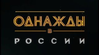Азамат Мусагалиев Фаечка LIVE ACCORDING