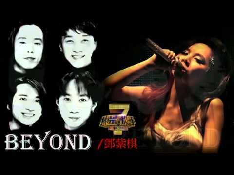 G E M  鄧紫棋 VS  Beyond《喜歡你》Mix  我是歌手第二季