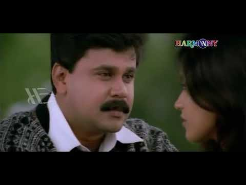 Malayalam romantic dialogue