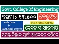 Recruitment in Government College of Engineer, Keonjhar  !! Latest job notification