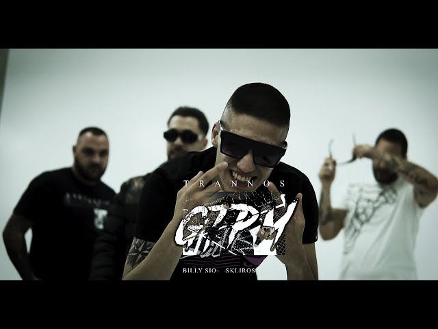 Trannos - GTPM feat. Billy Sio x Skliros x Skam (Official Music Video) - Trapsion Entertainment