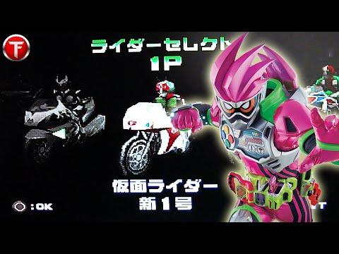 5 Game Kamen Rider Paling Mengecewakan