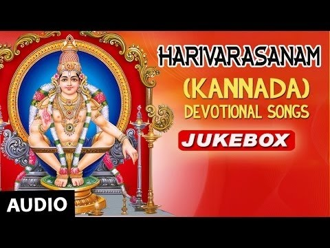 K.J Yesudas ► Ayyappa Song || Harivarasanam || Ayyappa Swamy Songs || Kannada Devotional Songs