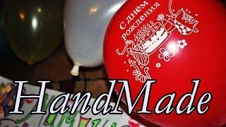 HandMade#1/ Вкусный плакат/ Делаем подарок маме на День Рождения!(В этом видео хочу поделиться с вами идеей о том, как можно порадовать своих родных и любимых на праздник)), 2014-12-08T14:35:55.000Z)