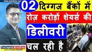 02         Latest Stock Market News  Latest Share Market News