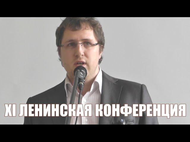 Великая Октябрьская революция - триумф материалистической диалектики. Юрков К.В.