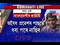 Why Is This Bangladeshi National Deported Back To Bangladeshi Praising Central & Assam Govt?