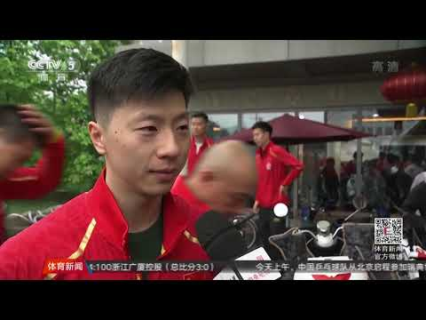 [News & Interview][20180421] CCTV | Chinese National Table Tennis Team set off