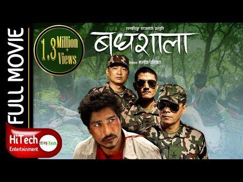 Badhshala    बघशाला    Nepali Movie    Saugat Malla
