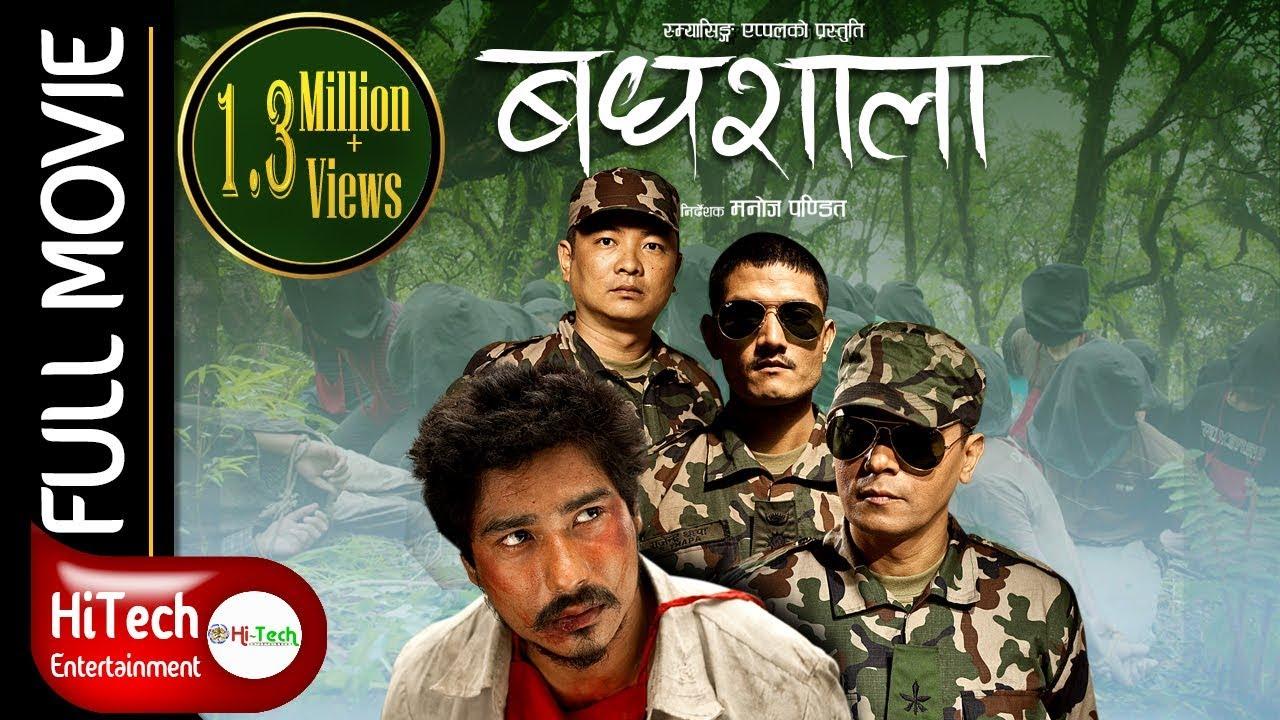 Download Badhshala  Nepali Movie | Saugat Malla | Dayahang Rai | Khagendra Lamichhane | Arpan Thapa