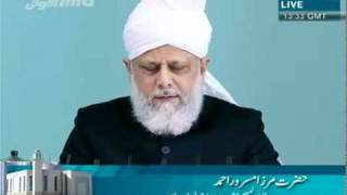 Khutba-Juma-04-03-2011.Ahmadiyya-Presented-By-Khalid Arif Qadiani-_clip2.mp4