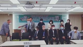 2020년 한국비영리학회 7월 학술대회-1