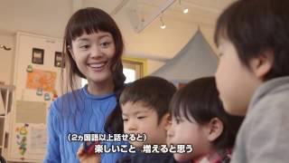 TeNYテレビ新潟で毎月 第1・3・5火曜日 夜 放送! 新潟を元気にする...