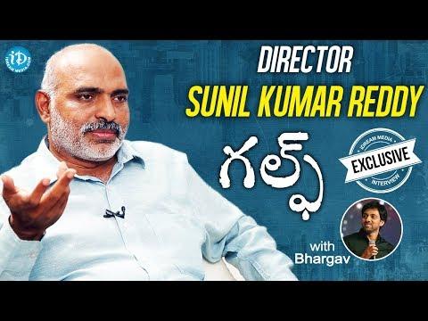 Gulf Movie Director Sunil Kumar Reddy Exclusive Interview || Talking Movies With iDream | #524